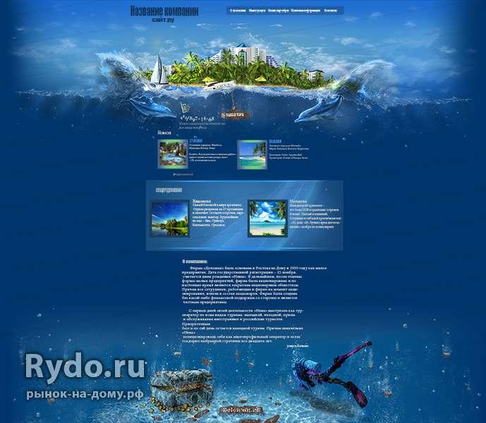 Создание и продвижение сайтов санкт петербург