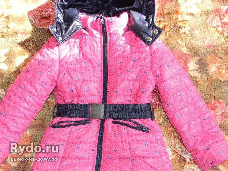 Весенние Куртки В Челябинске Купить