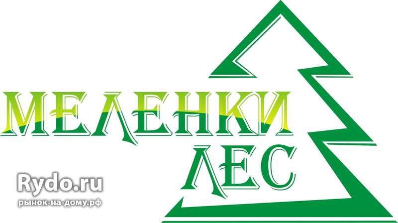 Свежие вакансии в муроме частные объявления об аренде квартир в иркутске
