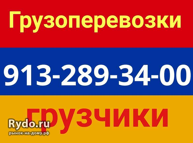 Http://youtube-promo.ru/?utm_source=yandex&utm_medium=cpc&utm_campaign=28166028&utm_content=4370296081&utm_term=%D1%8E%D1%82%