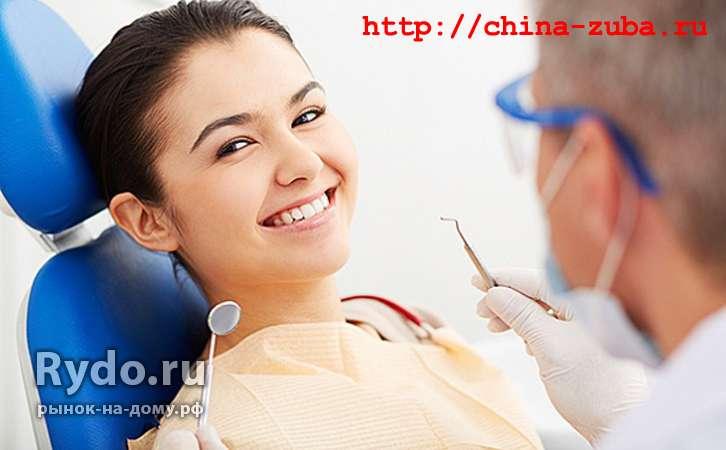 Лечение зубов китай цены