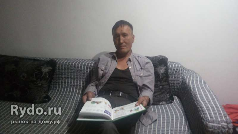 Объявления улан-удэ знакомства знакомства г.белебеи башкортостан