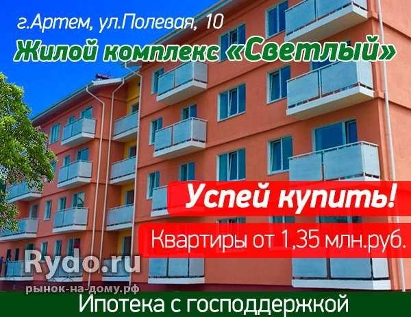 Поликлиника гидрострой краснодар запись