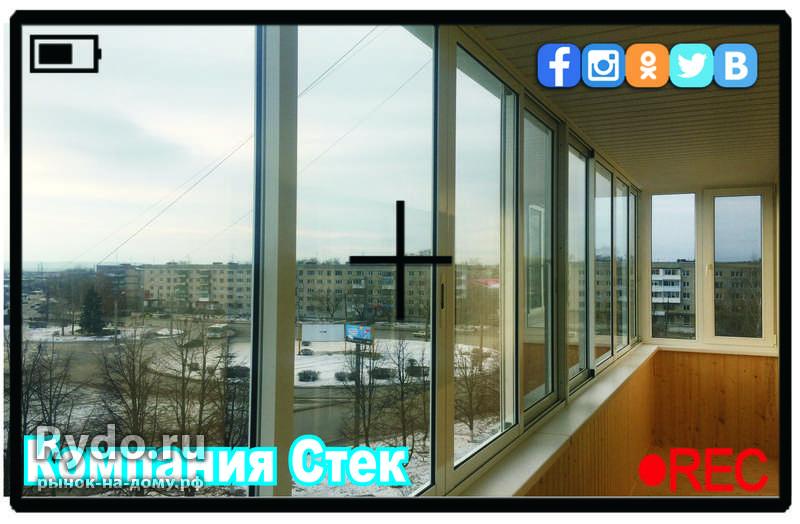 Остекление балконов и лоджий в дзержинске по цене 29 000 руб.