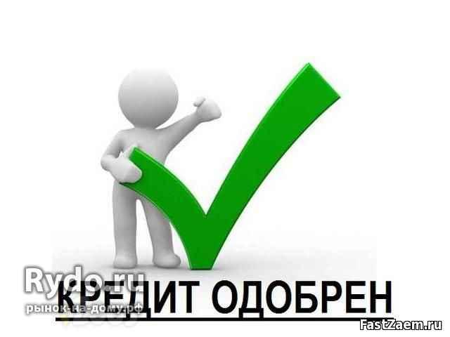 Частные объявления всей россии сайт вакансий в городе вологда