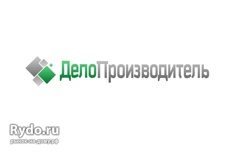 Обучение по ГО и ЧС для руководителей и специалистов в Волгограде ... 9094237a420