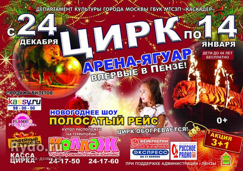 афиша михайловского театра спб на август 2017 года