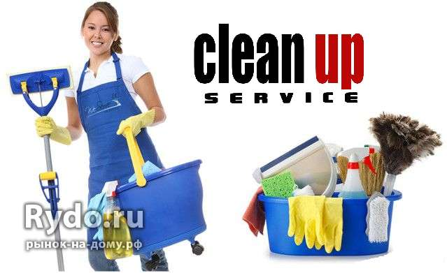 Clean Up Service