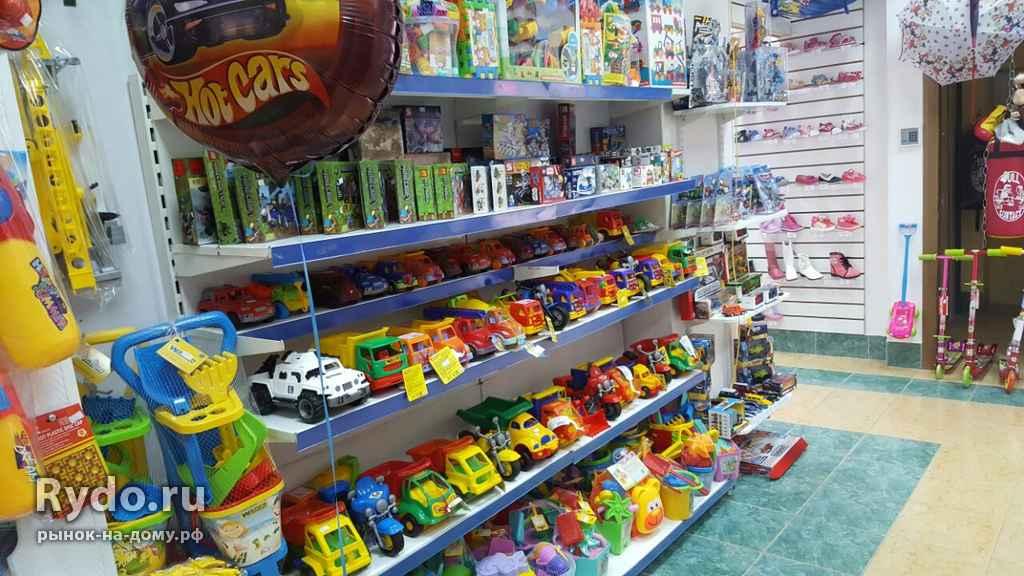 Магазин Для Мальчиков