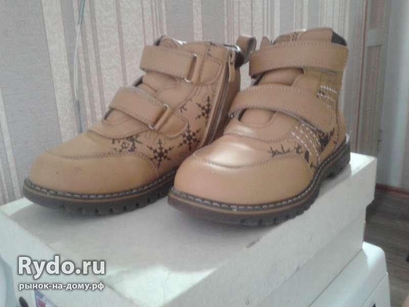 050ae1f3 Продам ботинки для мальчика весна-осень — Цена 550 рублей — Обувь ...