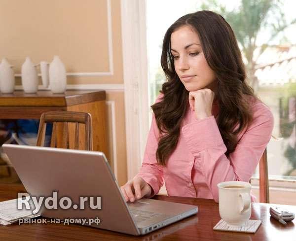 Работа интернете частичная занятость как зарабатывать на forex для начинающих