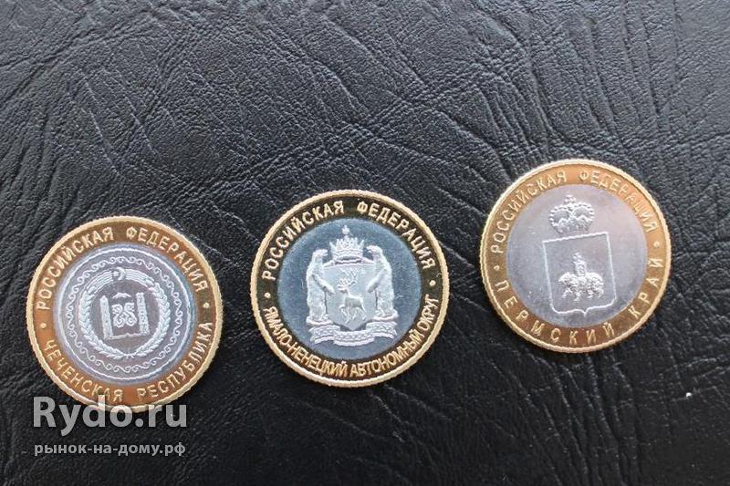 Чяп цена откуда 10 рублей