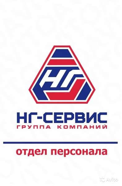 Свежие вакансии главного бухгалтера без посредников доска объявлений ищущих работу официантом москва