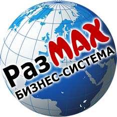 Алапаевск свежие вакансии работа отвод доска объявлений