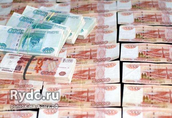 Авто в кредит автосалон краснодар