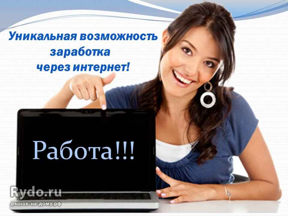 российская модель-пышка рассказала о