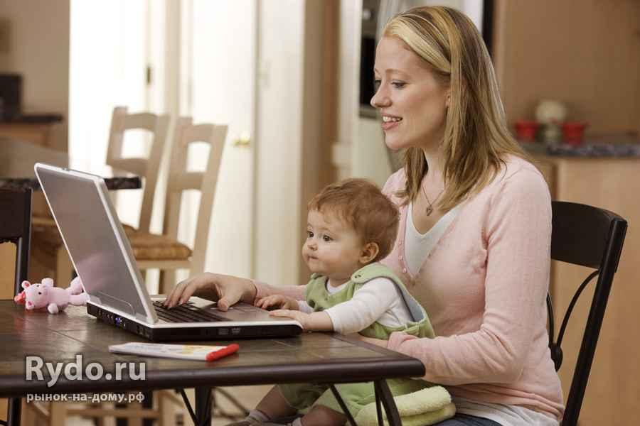 робота для мам в декрете киев его помочь