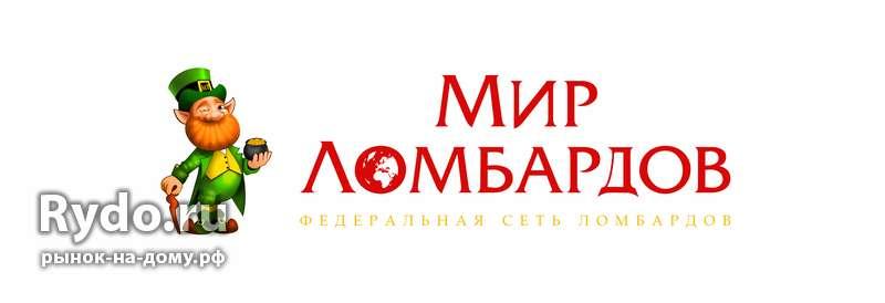 Графический дизайнер, вакансии и работа в Чебоксарах — зарплата 15 ... ec51ec0be19