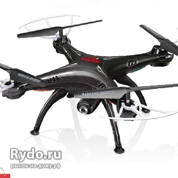Квадрокоптер цена бу квадрокоптер с камерой купить в спб авито