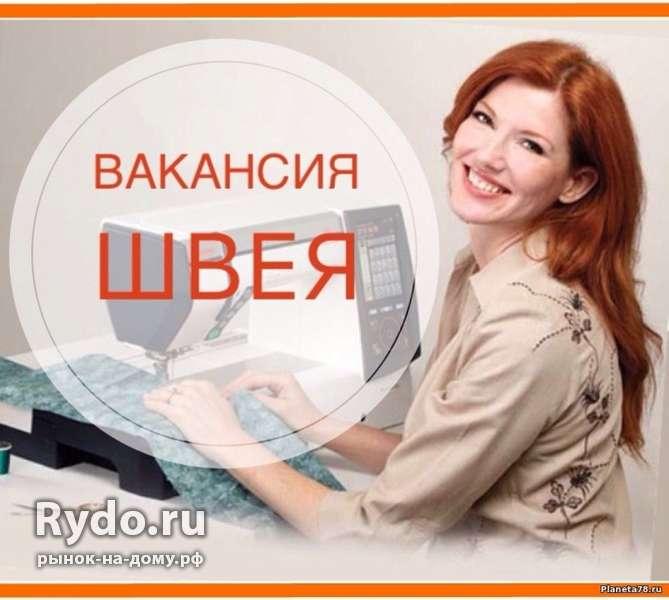 Работа швея симферополь свежие вакансии купи-продайдоска объявлений г.оренбурга