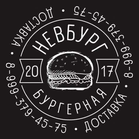 Вакансии в невинномысске вакансии свежие дать объявление в вечерний краснотурьинск