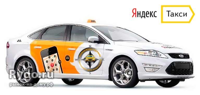 Яндекс такси оренбург отзывы водителей