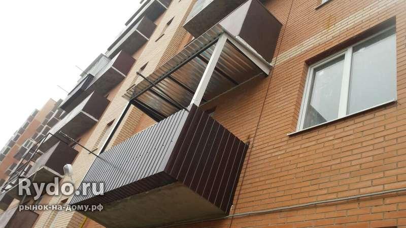 Сварка на балконах и лоджиях (подготовка) в азове, цена 700 .