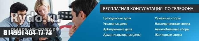 снова бесплатный юрист консультация по телефону москва для Элвина