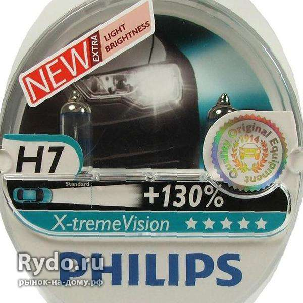 Автолампы philips X-Treme Vision + 130