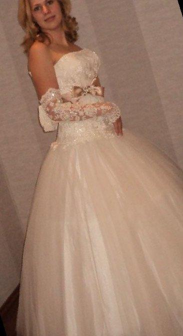 Свадебное Платье Купить Петрозаводск
