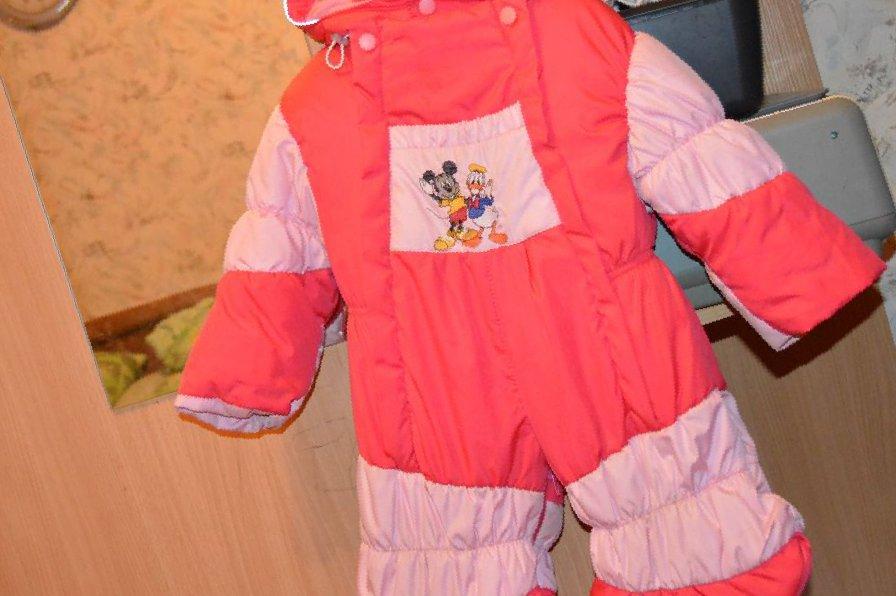 Детская Одежда Купить Через Интернет