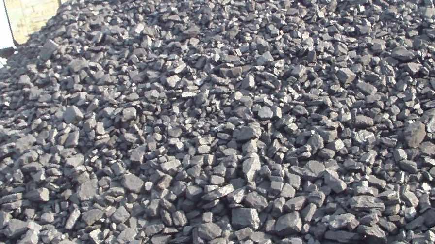Уголь дпк цена за тонну