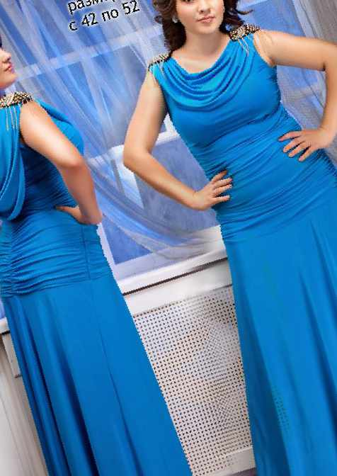 Где Купить Вечернее Платье В Твери