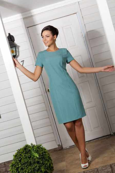 Серженетти Магазин Женской Одежды