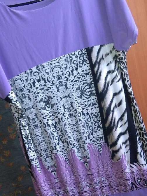Женская Одежда В Мегионе