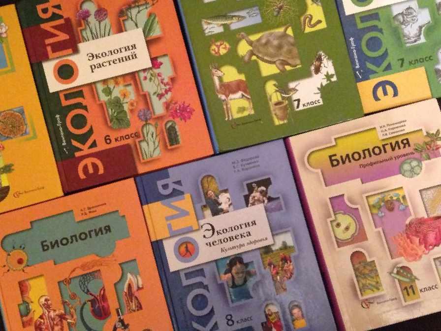 Продаю учебники 6 класс — цена 400 рублей — книги и журналы в элисте.