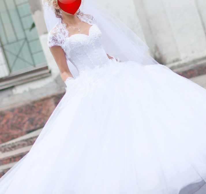 Свадебное Платье В Мурманске Купить