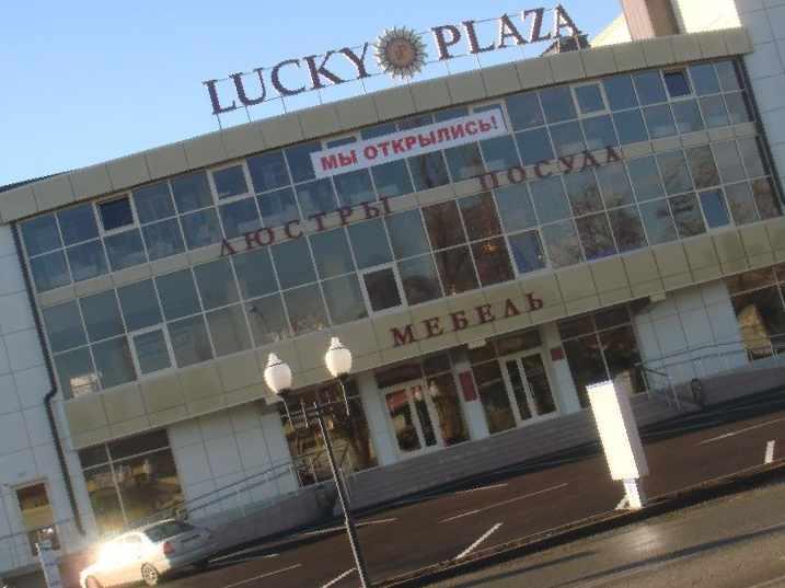 коммерческая недвижимость в новостройках краснодара купить