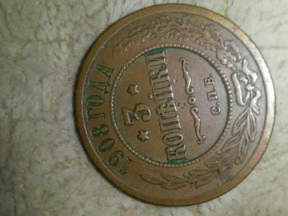 монеты страны советов коллекция а и федорина