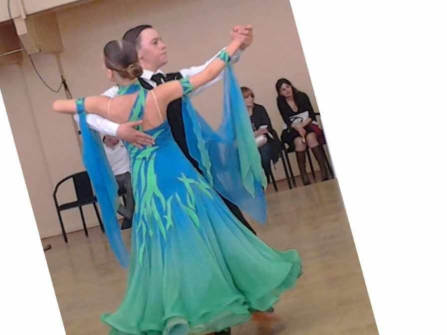 Купить Платье Для Бальных Танцев Бу