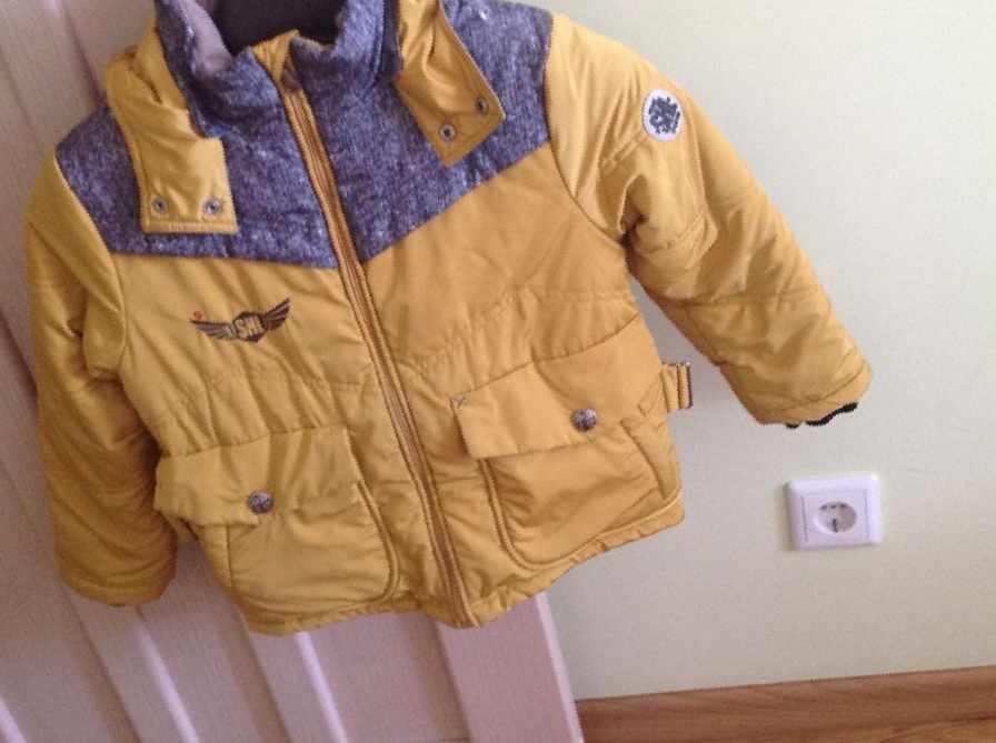 Детская Зимняя Одежда В Тюмени