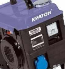 Бензиновый инверторный генератор patriot 2000i