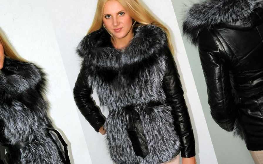Куртки Из Чернобурки