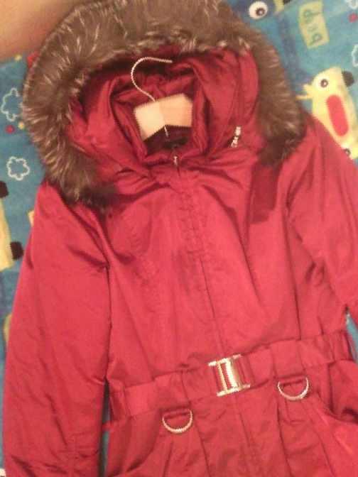 Куртка Northbloom Купить В Москве