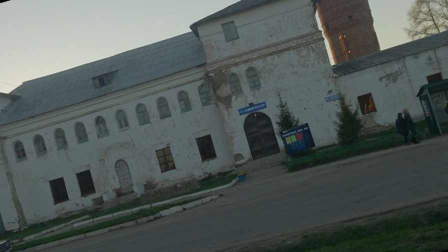 Коммерческая недвижимость козьмодемьянск аренда офисов тольятти без посредников