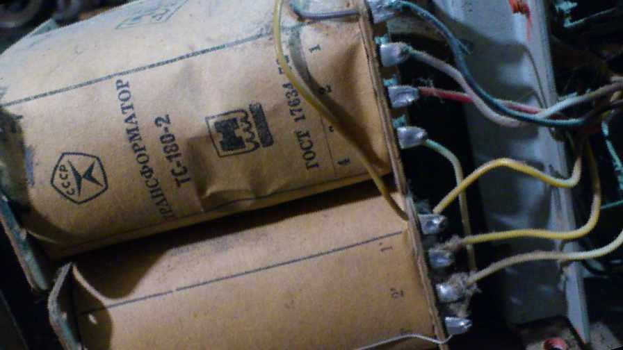 трансформатор тс 180-2 цена разработке дизайн-проекта для