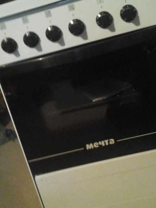 книге: Автор: купить на авито в краснодаре кухонную электро плиту себя
