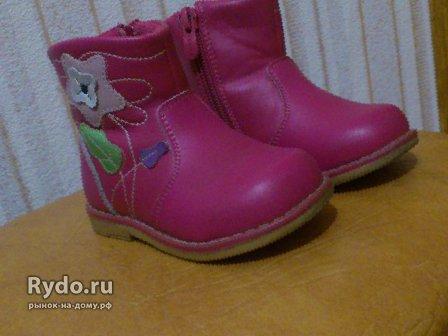 4fc6994f8 Детская обувь — Оренбург. Детская обувь